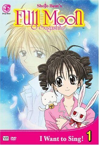 File:English - Full Moon DVD vol. 1.jpg