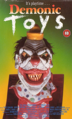 File:Demonic Toys Collection.png
