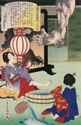 File:Kuniteru Honjo-nana-fushigi Ashiaraiyashiki.jpg