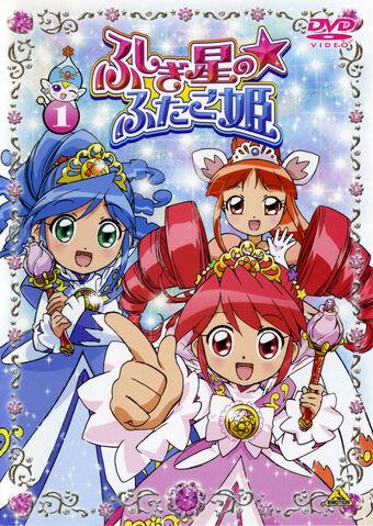 File:FutagohimeDVD1.jpg