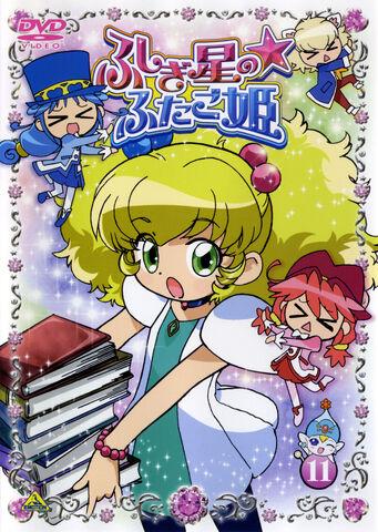 File:FutagohimeDVD11.jpg