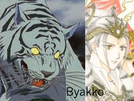 File:Byakko.jpg