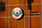 FC-Shakhtar-Donetsk Escudo
