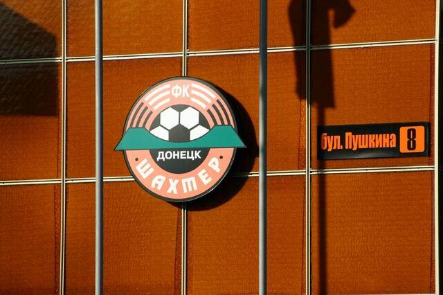 Arquivo:FC-Shakhtar-Donetsk Escudo.jpg