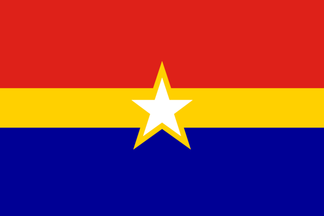 File:Flag of China (2058-2108).png