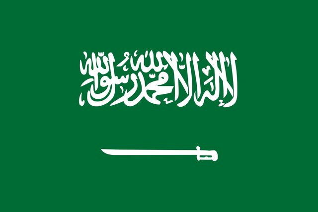 File:Flag of Saudi Arabia.jpg