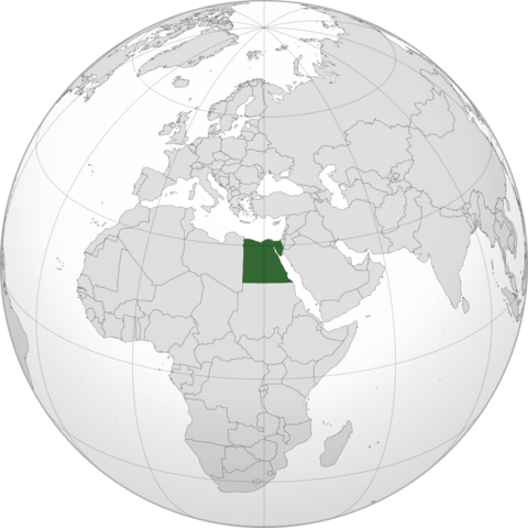 File:Map of Egypt.png