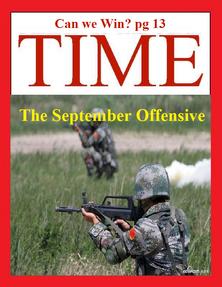Time sept
