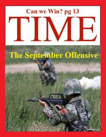 File:Time sept.png