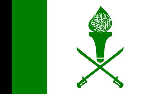 File:AF flag.png
