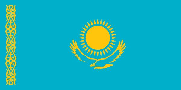 File:Kazakhstan flag.png