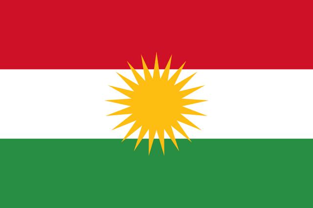 File:Iraqi Kurdistan Flag.png