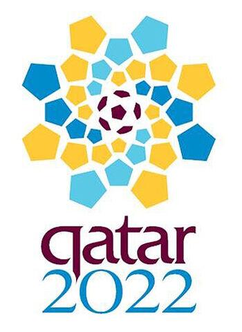 File:Qattar2022.jpg