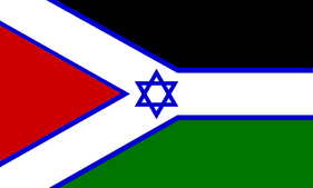 Flag of the State of Judea