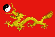 Chinese State