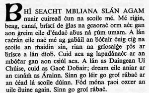 File:Irish language.jpg
