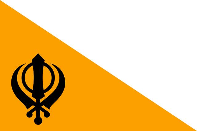 File:Punjab.png
