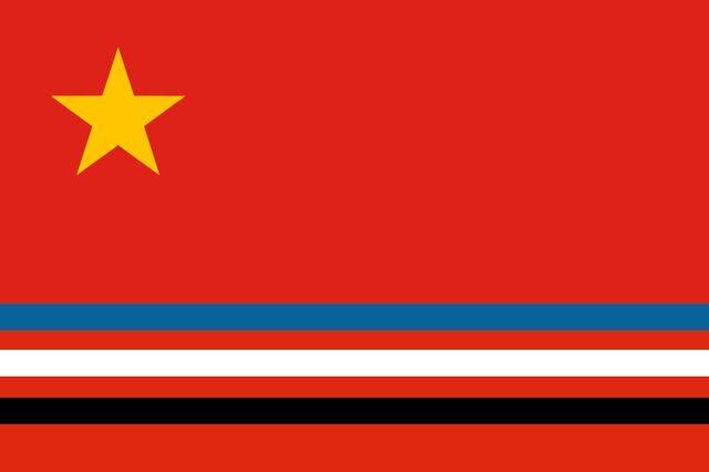 File:Flag of Manchuria.jpg