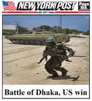 Battle of dhaka