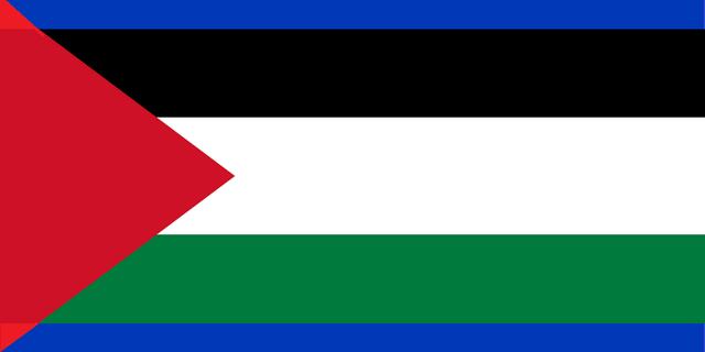 File:Isralipalestineflag.png