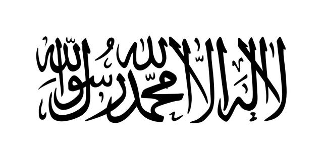 File:Shiite Iraq.png