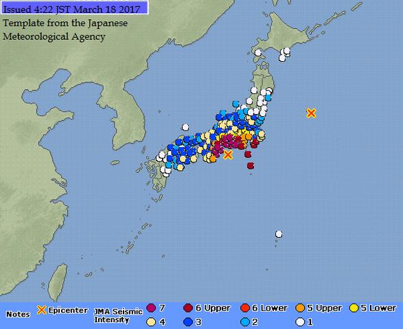 File:Earthquake1.png