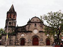 File:220px-Barasoain church ~MVI~ (gaga over Mondo Marcos).jpg