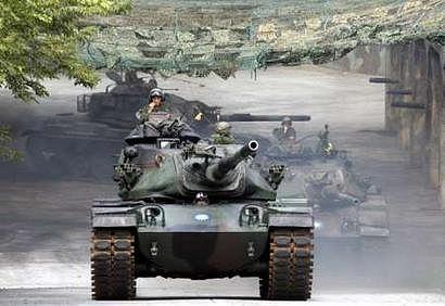 File:Taiwan army.jpg