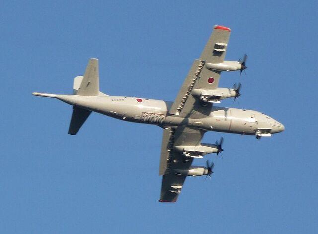 File:800px-Japan P-3C JMSDF-Maritime patrol aircraft.jpg