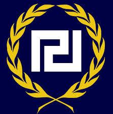 File:Flag of Nazi Greece.jpg