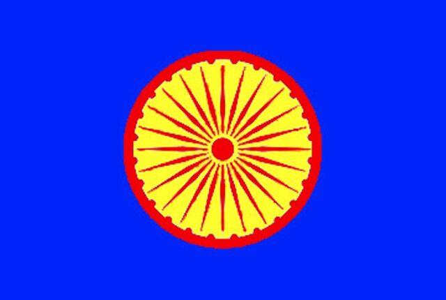 File:Flag of the Equatorial Union by Richard Onasi-1-.jpg