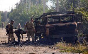 Ukrainian Civil War infobox
