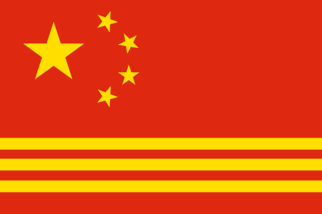 File:People's Democracy of China.png