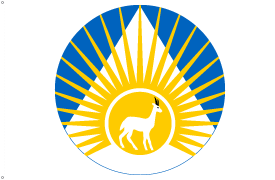 File:Flag of Western Bahr el Ghazal.png