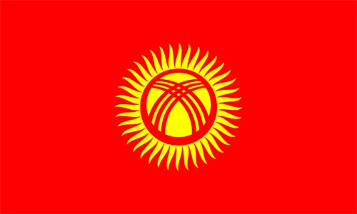 File:Kyrgyz flag.jpg
