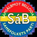 File:Samefolkets parti Logo.png