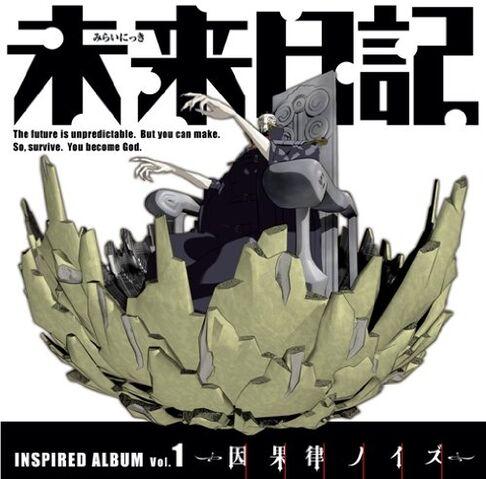 File:Mirai Nikki Inspired Album Vol 1.jpg