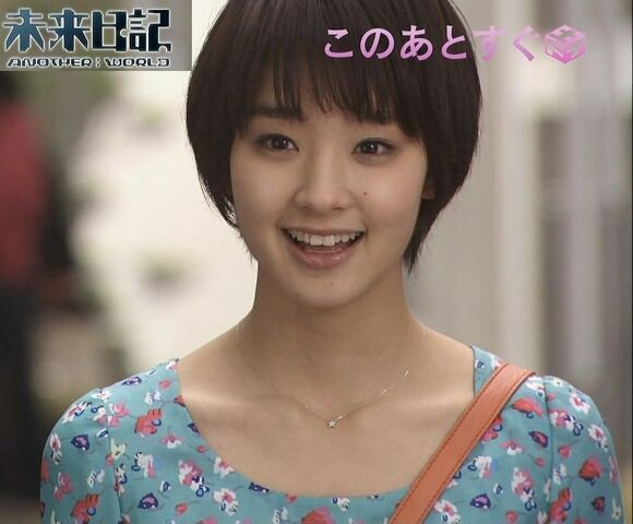 File:Yuno Furusaki.jpg