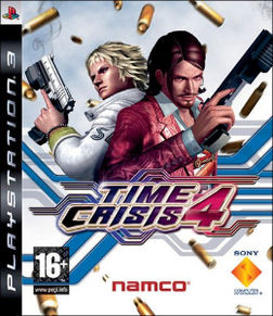File:252px-Time Crisis 4 cover art.jpg