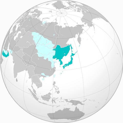 Archivo:Corea (Gran Panamá).png