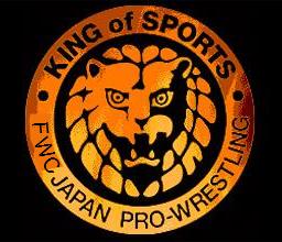File:FWC NJPW Logo.png