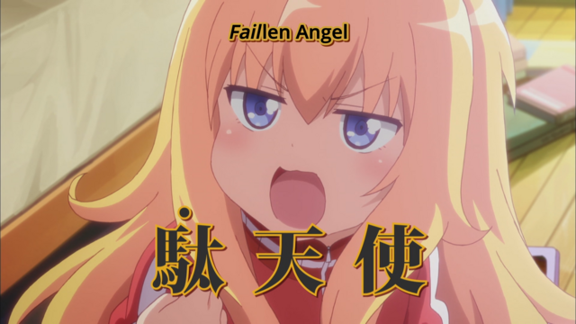 File:Gabriel admits she is a faillen angel.png