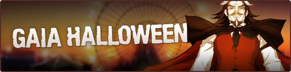 Halloween2k7 banner