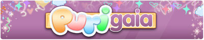 Purigaia announce none 20100111 700x140
