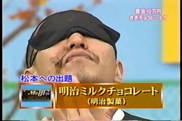 File:Kiki13 Matsumoto tasting.jpg