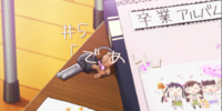 Meeting (Anime)