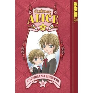 Gakuen Alice Manga v11 en cover