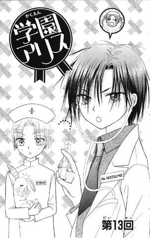 File:Gakuen Alice Chapter 013 jp.jpg