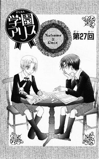 Gakuen Alice Chapter 027 jp