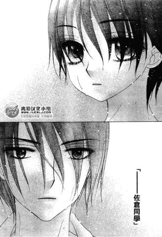 File:Hotaru subaru.png